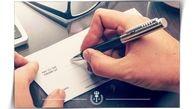 چک حقوقی و چک کیفری چه تفاوتی با هم دارند؟!