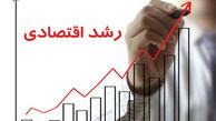 رشد اقتصادی کشور در فصل اول سال 1400 به عدد 6.2 درصد رسید