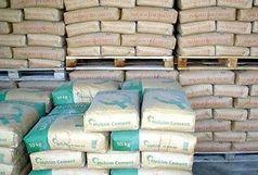 اعلام قیمت مصوب سیمان در کهگیلویه و بویراحمد