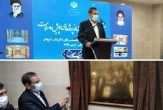افتتاح بیمارستان فوق تخصصی زنان دکتر علی شریعتی بندرعباس