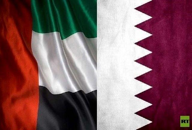 دیدار هیئتهای نمایندگی امارات و قطر