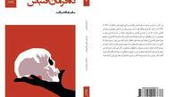 «ده فرمان اقتباس» برای اصلاح تئاتر