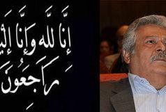 پیام وزیر بهداشت به مناسبت درگذشت علیرضا ستوده