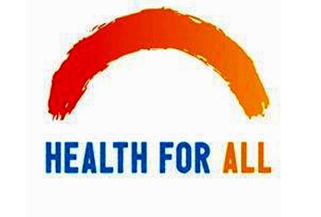 """اعلام اسامی برندگان مسابقه نقاشی """"روز جهانی سلامت"""" در سال 2018 میلادی"""