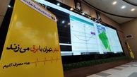 نظارت بر مصرف برق ادارات پایتخت تشدید میشود