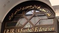 پیام تبریک فدراسیون فوتبال به قهرمان جام حذفی