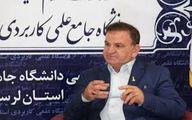کاهش تعداد مدرسان مراکز استان  از هزار و ۲۰۰ نفر به حدود ۹۰۰ نفر
