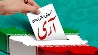 بیانیه شورای نگهبان به مناسبت فرارسیدن روز «جمهوری اسلامی»