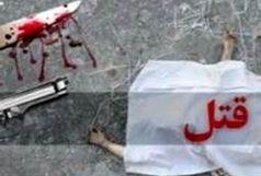 قتل کودک  8 ساله بدست پدر بی رحم
