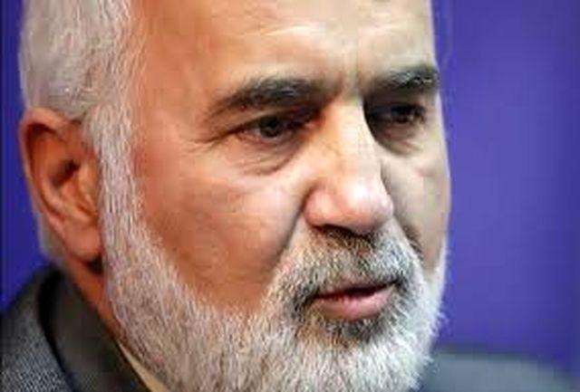 واکنش دادسرای انقلاب تهران به نامه جنجالی توکلی