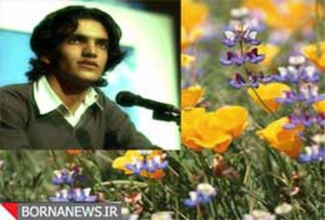 شاعر بیست سالهای که در 100 جشنواره شرکت کرد