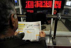 بورس امروز 9 مهر 99/ نوسان کمجان شاخص به سمت مثبت