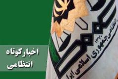 البسه خارجی قاچاق در استان قزوین کشف شد