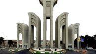 دهمین نشست مجمع نمایندگان استان اصفهان به میزبانی دانشگاه صنعتی اصفهان برگزار شد