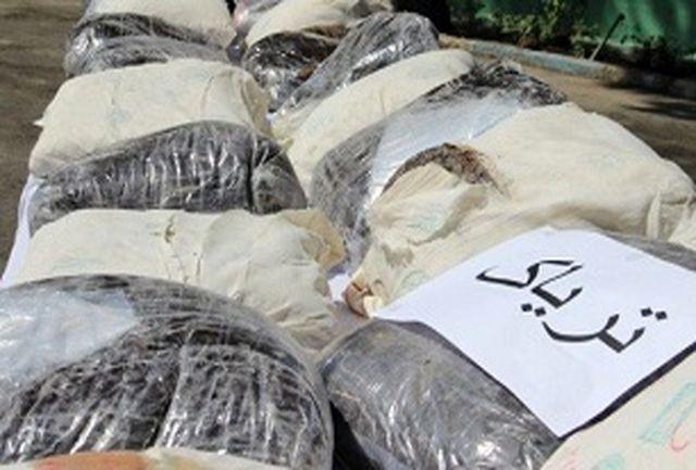 کشف و ضبط ۷۰۰ کیلوگرم تریاک در نیکشهر
