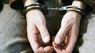 دو شرور مسلح در سیستان و بلوچستان دستگیر شدند