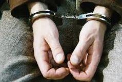 اعتراف به جنایت هولناک در حضور خانواده همسر