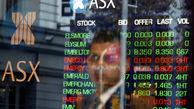 بازارهای سهام آسیا افت کردند