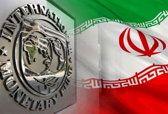 رشد ۱.۵ درصدی اقتصاد ایران در سال ۲۰۲۰