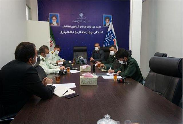 برگزاری دوره آموزشی سربازان وظیفه در استان چهارمحال و بختیاری