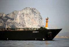 نفتکش حامل نفت ایران از جبلالطارق حرکت کرد