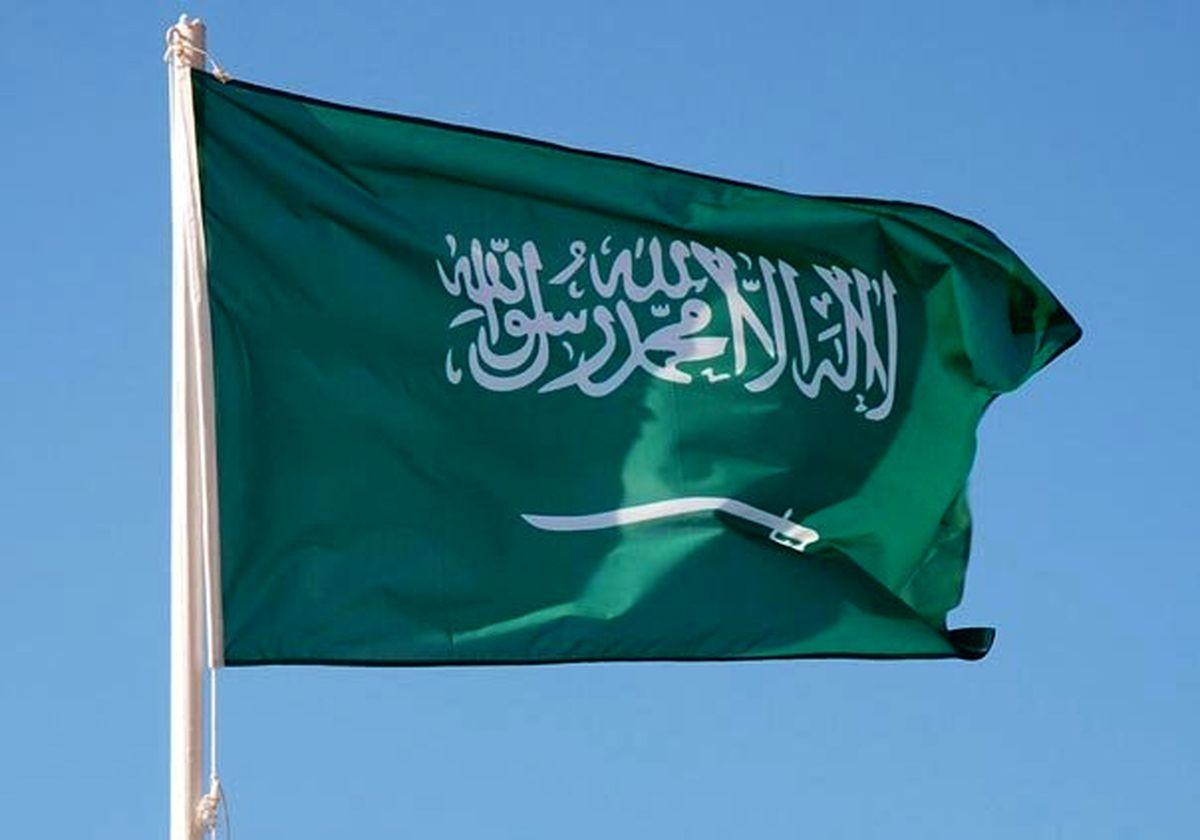 عربستان لو رفت