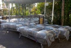 ۲۲تخت به تخت های بستری بیماران کرونا بیمارستان بوعلی سینا خرم دره اضافه شد