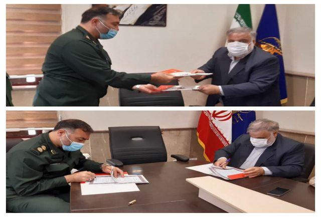 امضای تفاهمنامه همکاری بنیاد شهید و سپاه ناحیه حضرت روح الله (ره)