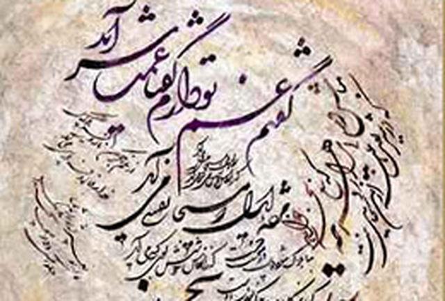 دوره جدید آموزش زبان فارسی در تركمنستان آغاز شد