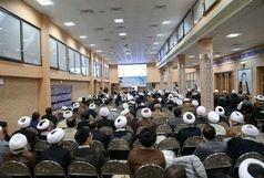 همایش ملی المیزان و علوم انسانی اسلامی در قم برگزار شد