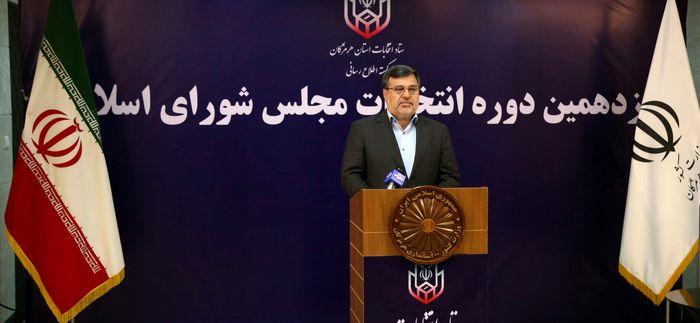 حضور و مشارکت بیش از ۶۰۰ هزار نفر در انتخابات مجلس شورای اسلامی در استان هرمزگان