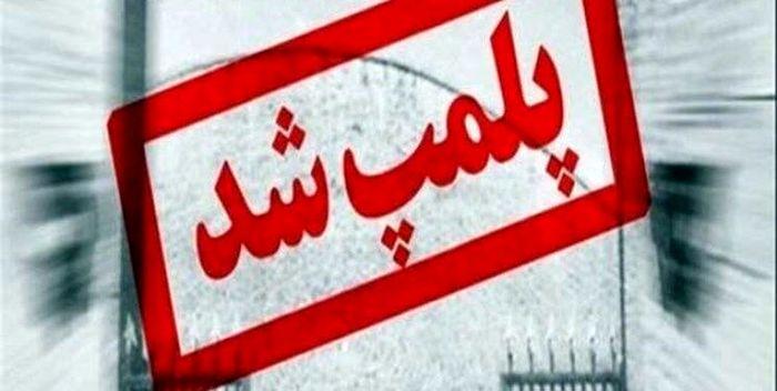بیشاز ۱۷۰ واحد صنفی در ایرانشهر پلمب شد