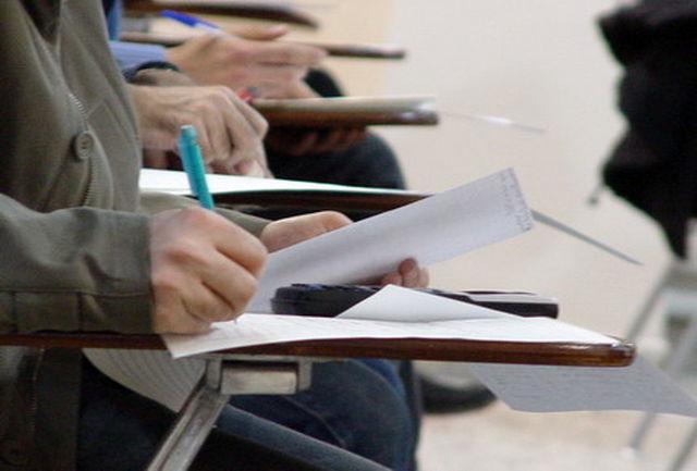 زمان آغاز ثبت نام آزمون استخدامی آموزش و  پرورش اعلام شد
