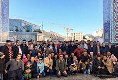 برگزاری تور زیارتی جامعه خبری استان قم به مشهد مقدس+ببینید