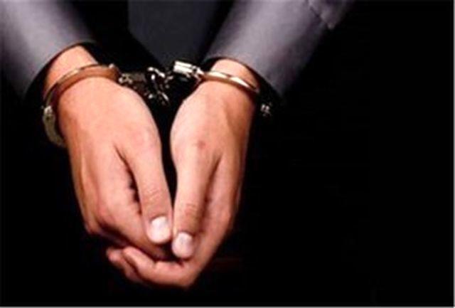 مرد 30 ساله مشکوک به قتل همسرش دستگیر شد