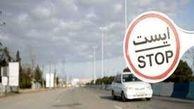 اجرای طرح محدودیت تردد در جاده های  لرستان درجهت مقابله با کرونا