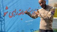 مسابقه ای با طعم هوای پاک تهران