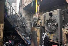 آتش سوزی شدید در منزل مسکونی حاوی لباس های مندرس در تهران + عکس