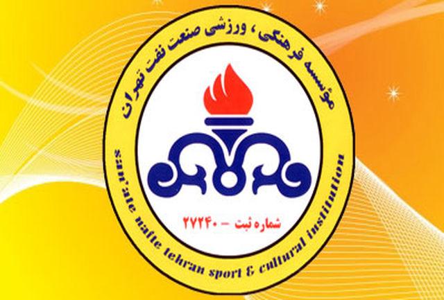 آیا حضور نفت تهران در مسابقات لیگ برتر قانونی بوده است؟