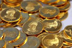 قیمت سکه و طلا امروز 31 فروردین / سکه در کف کانال 10 میلیون تومانی