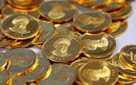 قیمت سکه و طلا امروز 28 فروردین / قیمتها صعودی شد