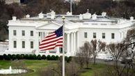 3700 کارمند آمریکایی اخراج شدند