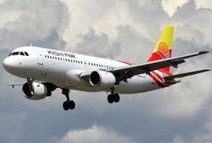 امضا قرارداد همکاری خدمات فرودگاهی میان شرکت هواپیمایی کیش و عمان هندلینگ