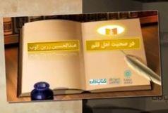 نویسندگان معاصر در کتابخانه شهید جهان آرا جمع می شوند