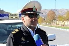 انسداد مسیر ایلام-صالح آباد