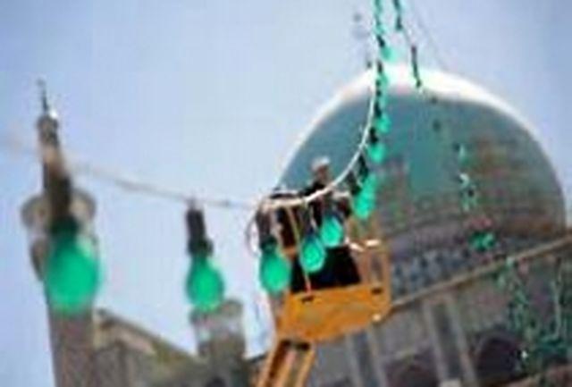 مهلت ارسال آثار به جشنواره عکس رضوی تا ۲۵ آبان ماه تمدید شد
