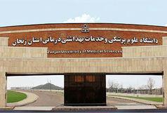 استقرارطب اورژانس در پنج بیمارستان استان زنجان