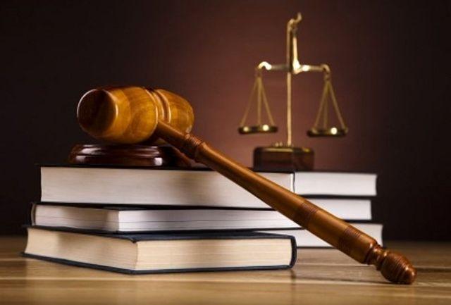 لیست بیماریهای مانع استخدام قضات میشود