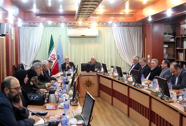 اتصال 400 مرکز آموزش عالی شهرتهران به شبکه علمی کشور تا اردیبهشت ماه 1396