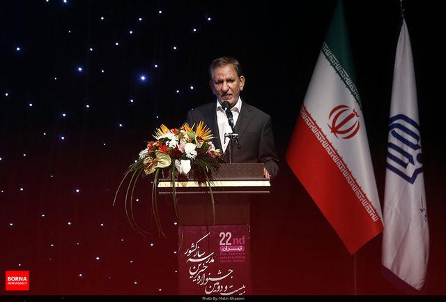 رتبه بندی معلمان در دستور کار دولت/ روزهای خوبی در راه است/ایستادگی مردم ایران آمریکا را شکست داد